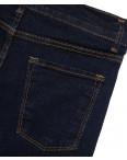 40004 п.б. темно-синий Well see джинсы женские батальные зауженные весенние стрейчевые (33-40, 4 ед.): артикул 1089259
