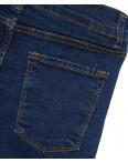 40004 п.б. синий Well see джинсы женские батальные зауженные весенние стрейчевые (31-40, 8 ед.): артикул 1089260