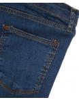 40048 джинс батал Repjoy американка батальная весенняя стрейчевая (42-52, евро, 6 ед.): артикул 1089276