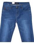 120158 LS джинсы мужские батальные классические весенние стрейчевые (32-38, 8 ед.): артикул 1089427