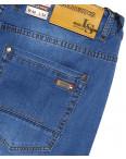 120161-D LS джинсы мужские батальные классические весенние стрейчевые (34-42, 8 ед.): артикул 1089428