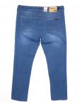 120164-D LS джинсы мужские батальные классические весенние стрейчевые (34-44, 8 ед.): артикул 1089430