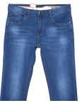 120157 LS джинсы мужские батальные классические весенние стрейчевые (32-38, 8 ед.): артикул 1089432