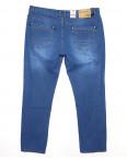 120166-TD LS джинсы мужские батальные классические весенние стрейчевые (38-48, 8 ед.): артикул 1089433