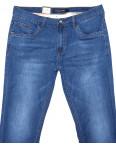 120159 LS джинсы мужские батальные классические весенние стрейчевые (32-38, 8 ед.): артикул 1089435