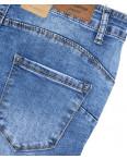 0930 M.Sara джинсы женские батальные весенние стрейчевые (30-38, 6 ед.): артикул 1089449