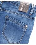 8075 Gallop джинсы женские батальные с декоративной отделкой весенние стрейчевые (30-36, 6 ед.): артикул 1089456