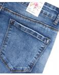 0813 M.Sara джинсы женские батальные с декоративной отделкой весенние стрейчевые (29-36, 6 ед.): артикул 1089466