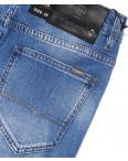 9706 Dsqatard джинсы мужские молодежные с теркой весенние стрейчевые (28-36, 8 ед.): артикул 1089506