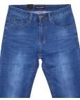 6785 Pagalee джинсы мужские батальные весенние стрейчевые (32-38, 8 ед.): артикул 1089510