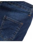 70012 царапки синий батал Bikelife американка батальная весенняя стрейчевая (44-50, евро, 4 ед.): артикул 1089561