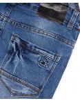 A 0335-10 Relucky комбинезон джинсовый женский с царапками весенний стрейчевый (25-30, 6 ед.): артикул 1089612