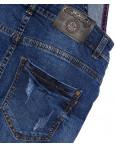 A 0323-8 Relucky комбинезон джинсовый женский с рванкой весенний стрейчевый (25-30, 6 ед.): артикул 1089613
