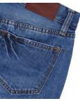 A 0028-12 Relucky юбка джинсовая на пуговицах весенняя котоновая (25-30, 6 ед.): артикул 1089618