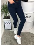 """0503 темно-синий Hepyek стильные женские джинсы """"змейка"""" весенние стрейчевые (26-31, 9 ед.): артикул 1089580"""
