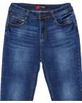 A 0565-11 Relucky джинсы женские батальные весенние стрейчевые (31-38, 6 ед.): артикул 1089625