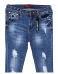 A 0749-15 Relucky джинсы женские с рванкой весенние стрейчевые (25-30, 6 ед.): артикул 1089633