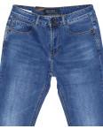 0008 (T008) Top Star джинсы мужские батальные весенние стрейчевые (32-38, 8 ед.): артикул 1089661