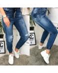 A 0409-12 Relucky джинсы женские на резинке и манжете весенние котоновые (25-30, 6 ед.): артикул 1089590