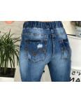 A 0408-12 Relucky джинсы женские на резинке и манжете весенние котоновые (25-30, 6 ед.): артикул 1089589