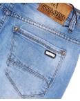 8232 Good Avina джинсы мужские с косым карманом весенние стрейчевые (30-38, 8 ед.): артикул 1089727