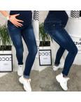 A 0930-10 Relucky джинсы для беременных с царапками весенние стрейчевые (26-31, 6 ед.): артикул 1087851