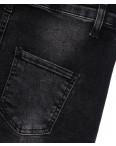 70010 батал джинс темно-серый Bikelife американка батальная весенняя стрейчевая (44-50, евро, 4 ед.): артикул 1089793