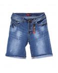 A 0151-15 Relucky шорты джинсовые женские батальные стрейчевые (28-33, 6 ед.): артикул 1089817