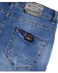 A 0150-15 Relucky шорты джинсовые женские батальные на пуговицах стрейчевые (28-33, 6 ед.): артикул 1089818