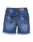 A 0156-15 Relucky шорты джинсовые женские на пуговицах стрейчевые (25-30, 6 ед.): артикул 1089819