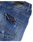 A 0144-15 Relucky шорты джинсовые женские с царапками стрейчевые (25-30, 6 ед.): артикул 1089824