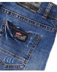 A 0572-15 Relucky шорты джинсовые женские батальные с царапками стрейчевые (28-33, 6 ед.): артикул 1089825