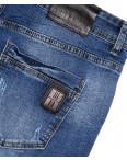 A 0579-15 Relucky шорты джинсовые женские батальные с царапками стрейчевые (31-38, 6 ед.): артикул 1089829