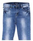 1254 Lady N джинсы женские батальные зауженные весенние стрейчевые (28-33, 6 ед.): артикул 1089850