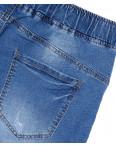 1264 Lady N джинсы женские батальные на резинке весенние стрейчевые (30-36, 6 ед.): артикул 1089851