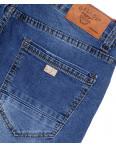 0273 Gallop джинсы мужские батальные с царапками весенние стрейчевые (33-40, 6 ед.): артикул 1089961