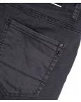 0061 Redmoon джинсы мужские батальные зауженные весенние стрейчевые (36-42, 6 ед.): артикул 1090070