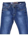 9065 Baron джинсы мужские батальные весенние стрейчевые (32-38, 8 ед.): артикул 1090116