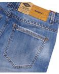 2080 Fang джинсы мужские молодежные с теркой весенние стрейч-котон (28-34, 8 ед.): артикул 1090134