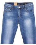2087 Fang джинсы мужские с теркой весенние стрейч-котон (30-38, 8 ед.): артикул 1090137