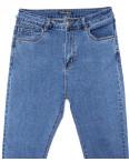 8222-3 Victory.C джинсы женские батальные зауженные весенние стрейчевые (30-36, 6 ед.): артикул 1090141