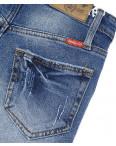 A 0060-10 Relucky шорты джинсовые женские с рванкой и царапками котоновые (25-30, 6 ед.): артикул 1090169