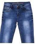 8069 Fangsida джинсы мужские батальные весенние стрейчевые (32-38, 8 ед.): артикул 1090273