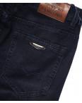 4022 Fangsida джинсы мужские батальные темно-синие весенние стрейчевые (32-38, 8 ед.): артикул 1090301
