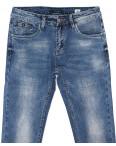 9790 Dsqatard джинсы мужские молодежные с теркой весенние стрейчевые (28-36, 8 ед.): артикул 1090459