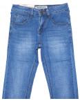 8486-1 Disvocas джинсы мужские молодежные весенние стрейчевые (27-34, 8 ед.): артикул 1090527