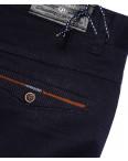 0671-5 Disvocas брюки мужские темно-синие весенние стрейчевые (30-40, 8 ед.): артикул 1090531