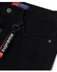 V 0032-15 Relucky юбка джинсовая на пуговицах черная котоновая (25-30, 6 ед.): артикул 1090542