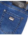 6002 Pealtia джинсы женские батальные весенние стрейчевые (30-36, 6 ед.) : артикул 1090565