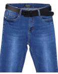 8005 Pealtia джинсы женские батальные весенние стрейчевые (31-38, 6 ед.) : артикул 1090567